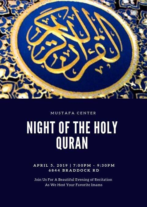 NIGHT OF THE HOLY QURAN